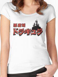 Akumajou Dracula v2 Women's Fitted Scoop T-Shirt
