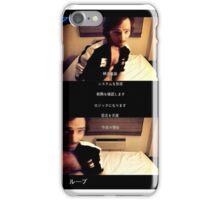 Loo Ping iPhone Case/Skin