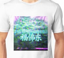 508 Unisex T-Shirt