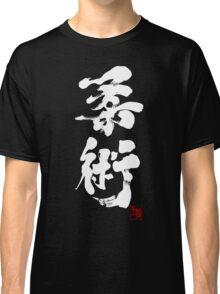 Jiu Jitsu - White Edition Classic T-Shirt