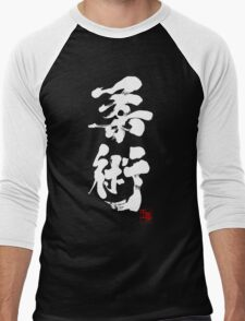 Jiu Jitsu - White Edition Men's Baseball ¾ T-Shirt
