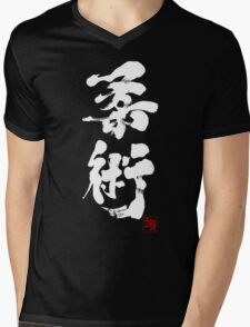 Jiu Jitsu - White Edition Mens V-Neck T-Shirt
