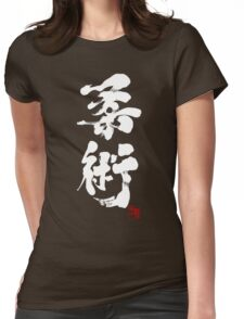 Jiu Jitsu - White Edition Womens Fitted T-Shirt