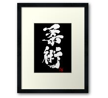 Jiu Jitsu - White Edition Framed Print