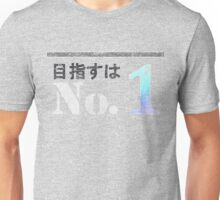 Aiming for No. 1 Unisex T-Shirt