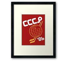 CCCP '86 Hockey Framed Print