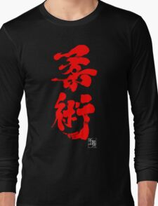 Jiu Jitsu - Blood Red Edition Long Sleeve T-Shirt