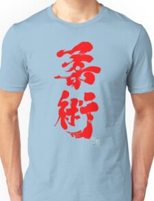 Jiu Jitsu - Blood Red Edition Unisex T-Shirt
