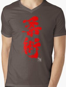 Jiu Jitsu - Blood Red Edition Mens V-Neck T-Shirt