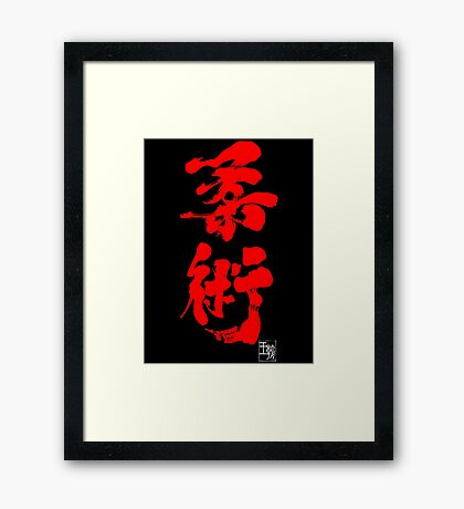Jiu Jitsu - Blood Red Edition Framed Print