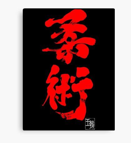 Jiu Jitsu - Blood Red Edition Canvas Print
