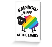 Rainbow Sheep Of The Family LGBT Pride Greeting Card