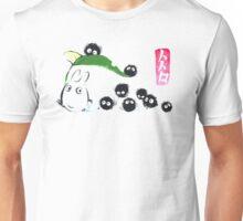 Balls of jungle Unisex T-Shirt