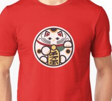 Round Lucky Cat Unisex T-Shirt