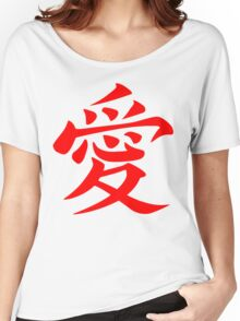 Gaara Symbol Women's Relaxed Fit T-Shirt