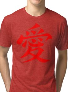 Gaara Symbol Tri-blend T-Shirt