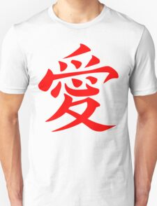 Gaara Symbol Unisex T-Shirt