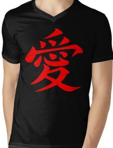 Gaara Symbol Mens V-Neck T-Shirt