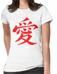Gaara Symbol Womens Fitted T-Shirt