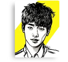 Seo Kangjoon - Cheese in the Trap Canvas Print