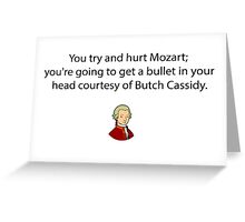 Dwight Schrute Butch Cassidy Quote Greeting Card