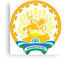 Coat of Arms of Bashkortostan Canvas Print