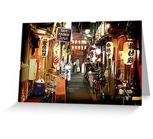 GOT FADED JAPAN PODCAST. TOKYO Greeting Card