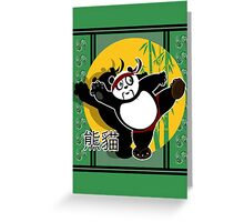 Martial Arts Panda - Green Greeting Card