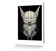 Viking Robot Greeting Card
