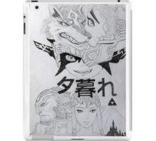 Twilight Princess iPad Case/Skin