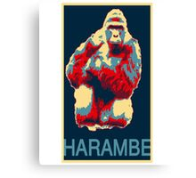 Harambe RIP Silverback Gorilla Gentle Giant Obama Style Poster Tribute Zoo Canvas Print