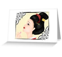 Japanese woman (A) Greeting Card