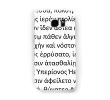 Odyssey Samsung Galaxy Case/Skin