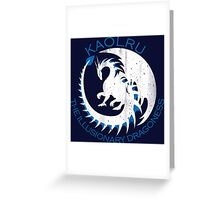 White & Blue Dragon Greeting Card