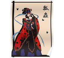 Madame Ladybug Poster