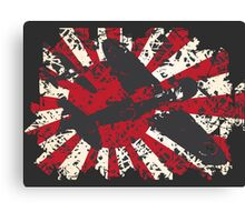 Japan Navy WW2 Pacific War Canvas Print