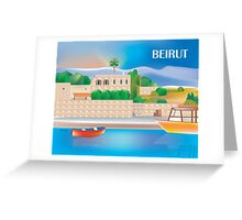 Beirut- Skyline Illustration By Loose Petals Greeting Card