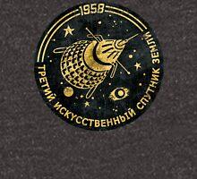 Sputnik III 1958 V01 Unisex T-Shirt