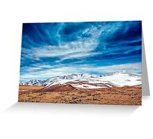 Snowy mountains. crack from an earthquake. Russia, Siberia, Altai mountains Greeting Card