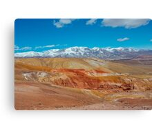 Deposit of colorful clay in the Altai Mountains or Mars valley, Kizil-Chin Canvas Print