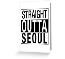 seoul Greeting Card