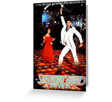 Saturday Night Fever Greeting Card