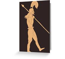 Ares - God of War Greeting Card