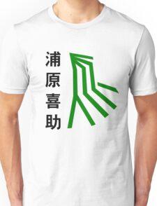 Urahara tribute Unisex T-Shirt