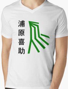 Urahara tribute Mens V-Neck T-Shirt