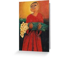 Peace Offering Greeting Card