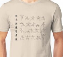 The Dancing Dragon Unisex T-Shirt