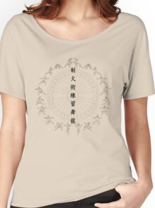 The Dancing Dragon II Women's Relaxed Fit T-Shirt