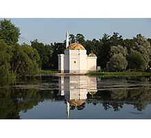 Mosque reflection in the water Photographic Print
