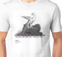 Guiyang Series #10 Unisex T-Shirt